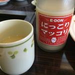 焼肉の吉田 - ニッコリ〜♫