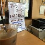 38304873 - 2015/05 日曜日の午後1時過ぎ、待ち行列…隣の直販所でアイスコーヒー 100円