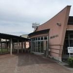 38304939 - 2015/05 南アルプス市役所総合交流ターミナル・ハッピーパーク