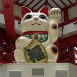 讃岐麺処 か川 - 大須のまねき猫