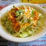 メルス - サラダ