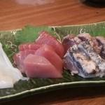 地鶏坊主 - 鮮魚のお刺身3種盛り合わせ