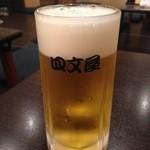 四文屋 - 生ビール(500円)