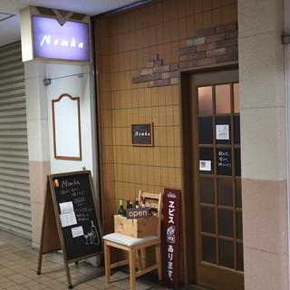 Nomka - おぉ~!、此処だ、此処だ (2015/04)