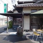 good life coffee - 2015.05 寺本駅の南口から側道沿いのすぐ近く。