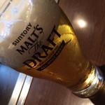 ビストロ ポチ - ハッピーアワーの生ビール(300円+税)2015年5月
