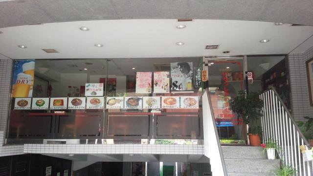 四川厨房 - マンションの中二階的な場所にございます
