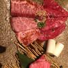 炭火焼肉 ばんり - 料理写真: