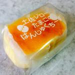 青柳 - 料理写真:土佐ジローたまごのはんじゅくちーず