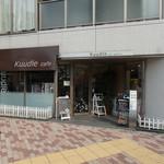 Kuudle cafe - 外観の様子