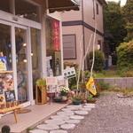 太陽堂 - こんな裏道に店があるとはね。
