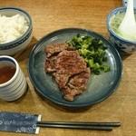 shodaigyuutanakabee - 2015 05 厚切り牛タン