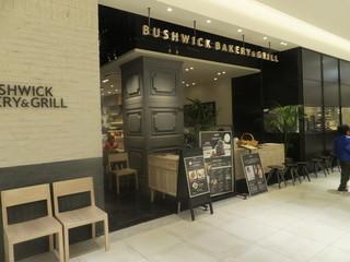 ブッシュウィック べーカリー&グリル グランツリー武蔵小杉店