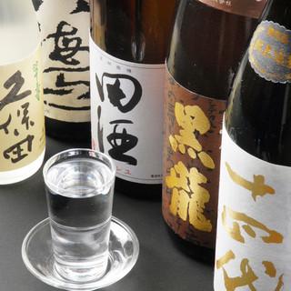 日本酒好きには堪らない!?