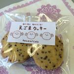 38329908 - えごまクッキー