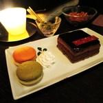 マンダリンバー - チョコレートタルト MOブレンドティーの香り
