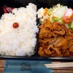 アワーギャング - 豚肉の甘ケチャップ炒め弁当(スープ付¥750)