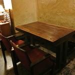 ウずマキ - テーブル席