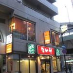 38339899 - 外観(お店は2階)