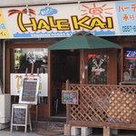 HALE KAI -