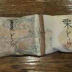 濱うさぎ 横浜ポルタ - 夏どらと栗どら