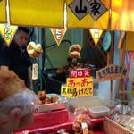 手作りの店 山家 那覇店 - 黒糖味もあります。