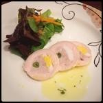 ロザート - さわやか富士の鶏のロール  地元野菜の小さなサラダ添え