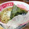 Dotonkotsurakkiken - 料理写真: