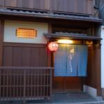 味 ふくしま - 27.4.29