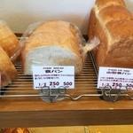 ブーランジェリー パルク - こっちの食パンを