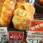 ブーランジェリー パルク - たまねぎのパン 新発売だって