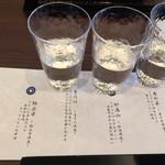 白樺 - 地酒の呑み比べセット