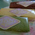 いわい洋菓子店 - 3種類のハイデルベルグ