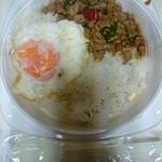 38364893 - カオガパオ (テイクアウト)  ¥500