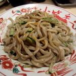 38365261 - じゃじゃ麺(中)¥600円