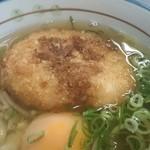 だるま食堂 - コロッケ Dive in to  the tsukimi soba!
