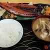 古川商店 - 料理写真:サンマみりん干しに『熊汁』です。