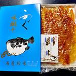 島水 - 料理写真:ふぐ味醂干