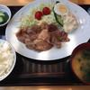 レストランWe - 料理写真:生姜焼き