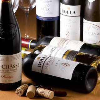 コストパフォーマンス抜群のボトルワイン
