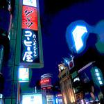ゲンカツ - ●シュミレーション▶︎【12】お店の看板