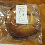 すぎうらベーカリー - 丸ごとりんごパン