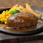 グリル&カレー カキヤス - 料理写真:松阪牛入りハンバーグセット