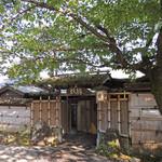 38377792 - 嵐山・錦のお玄関