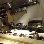 38378578 - オープンキッチン