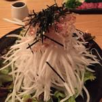 魚菜酒房 びあ九 - 大根サラダ