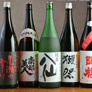 日本酒の種類が豊富。お酒好きな方は是非!
