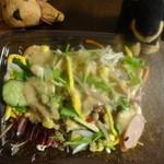 グルメシティ - 料理写真:25品目のサラダ