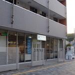 ファニーフェイス - 店入口