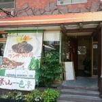 葉山一色亭 - 【2015.5.27(水)】店舗の外観
